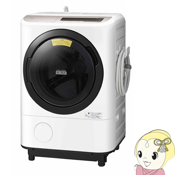 【設置込】【右開き】BD-NV120CR-N 日立 ドラム式洗濯乾燥機12kg 乾燥6kg ビッグドラム シャンパン【smtb-k】【ky】