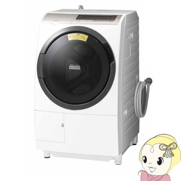 【設置込/右開き】BD-SV110CR-N 日立 ドラム式洗濯乾燥機11kg 乾燥6kg ビッグドラム シャンパン【smtb-k】【ky】