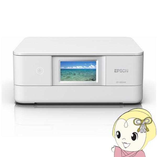 439da1cd8d 【メーカー公式ショップ】 EP-881AW エプソン A4プリント対応 インクジェット複合機 Colorio(カラリオ) ホワイト 「EP-880Aの後継品」【KK9N0D18P】  最低価格の
