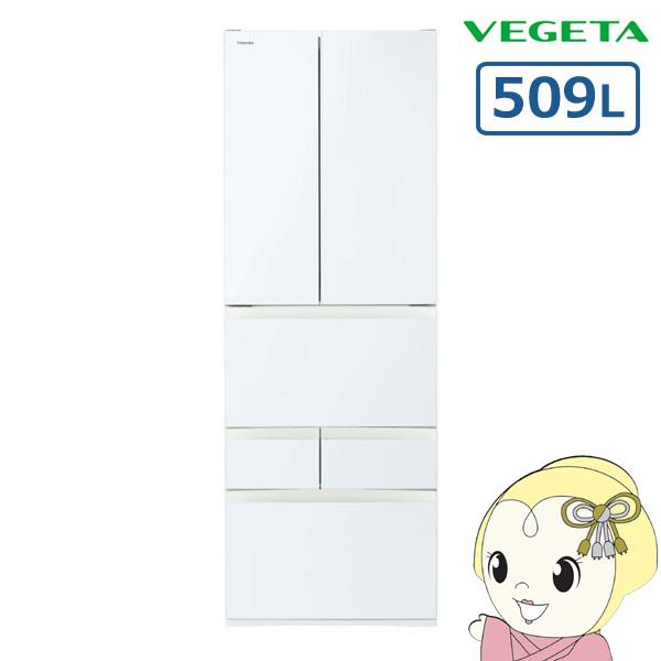 【設置込】GR-P510FD-EW 東芝 6ドア冷蔵庫509L 「VEGETA」 FDシリーズ グランホワイト【smtb-k】【ky】