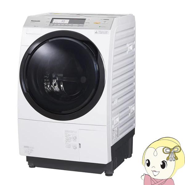【設置込】【左開き】NA-VX7900L-W パナソニック ななめドラム洗濯乾燥機10kg 乾燥6kg クリスタルホワイト【smtb-k】【ky】
