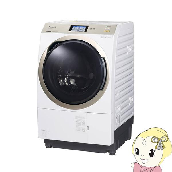 【設置込】【右開き】NA-VX9900R-W パナソニック ななめドラム洗濯乾燥機11kg 乾燥6kg クリスタルホワイト【smtb-k】【ky】, ナラシノシ:4e514ec2 --- adfun.jp