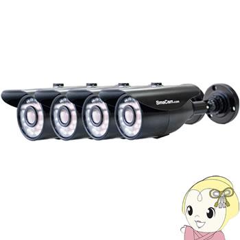 【キャッシュレス5%還元】[屋外設置可] SMACAMv5 テック AHD 3.6mm 防水・夜間対応カメラ 4点セット 100万画素【/srm】