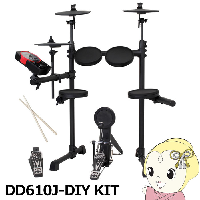 DD610J-DIY-KIT MEDELI 電子ドラム DD610J-DIY KIT【/srm】