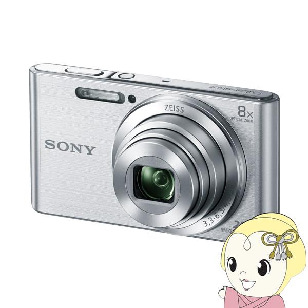 【キャッシュレス5%還元】DSC-W830 ソニー デジタルカメラ Cyber-shot W830 【手ブレ補正】【KK9N0D18P】【/srm】