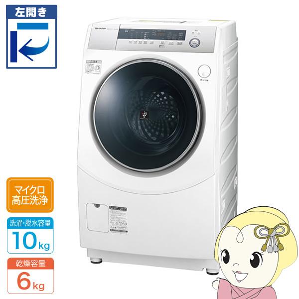 [予約]【京都はお得!】【設置込/左開き】ES-H10B-WL シャープ ドラム式洗濯乾燥機 洗濯・脱水10kg 乾燥6kg ホワイト系【smtb-k】【ky】