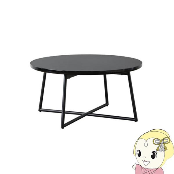 【メーカー直送】岩附 鏡面テーブル IWT-632-BK ブラック IWT-632-BK【完成品】【smtb-k】 ブラック【ky】, アスカムラ:e8dd20d3 --- officewill.xsrv.jp