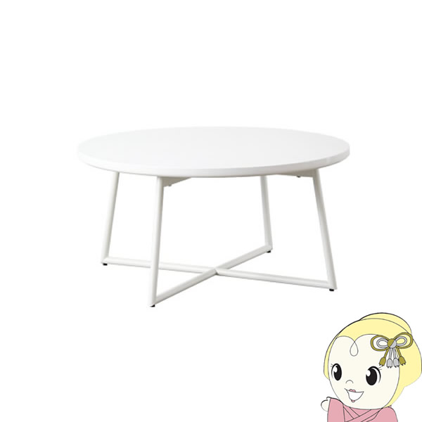 【メーカー直送】岩附 鏡面テーブル ホワイト IWT-632-WH 【完成品】【smtb-k】【ky】