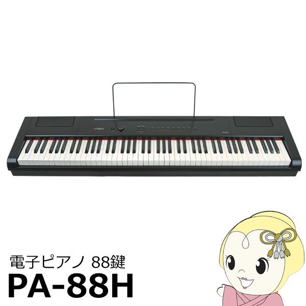 PA-88H-BK artesia 電子ピアノ 88鍵【smtb-k】【ky】