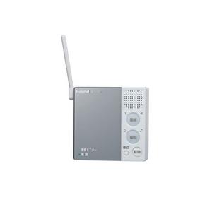 【キャッシュレス5%還元】ナショナル National マモリエ ワイヤレスセキュリティ受信器  ECD1101 【/srm】