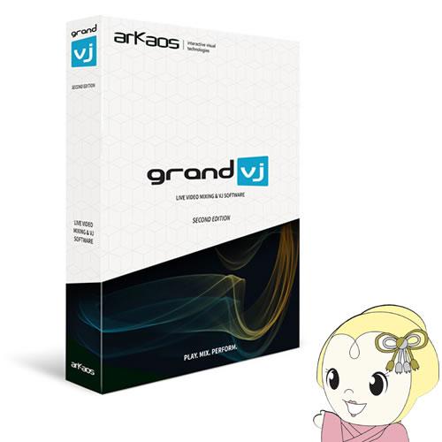 GrandVJ2 ディリゲント Grand VJ2【smtb-k】【ky】
