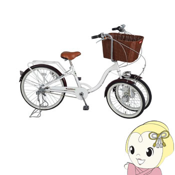「メーカー直送」MG-CH243B MIMUGO Bambina バスケット付 三輪自転車【smtb-k】【ky】【KK9N0D18P】
