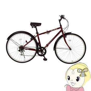 「メーカー直送」MG-CM700C MIMUGO Classic Mimugo FDB700C 6S 折畳み自転車【smtb-k】【ky】【KK9N0D18P】