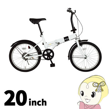 「メーカー直送」MG-CV20R MIMUGO CHEVROLET FDB20R 折畳み自転車【smtb-k】【ky】【KK9N0D18P】