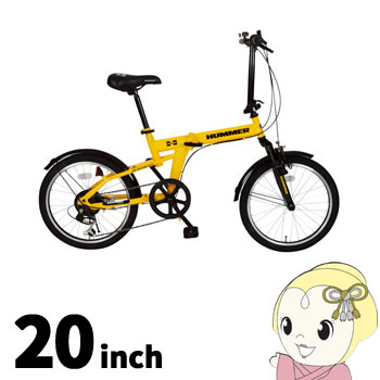 「メーカー直送」MG-HM206 MIMUGO HUMMER FサスFDB20 6S 折畳み自転車【smtb-k】【ky】【KK9N0D18P】