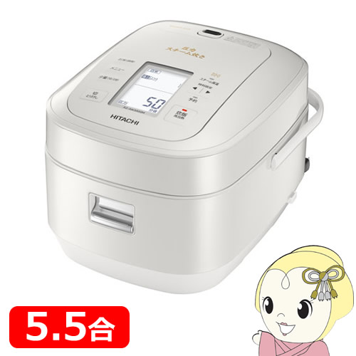 RZ-AW3000M-W 日立 圧力スチーム炊飯器5.5合「ふっくら御膳」 打込鉄・釜 パールホワイト【KK9N0D18P】