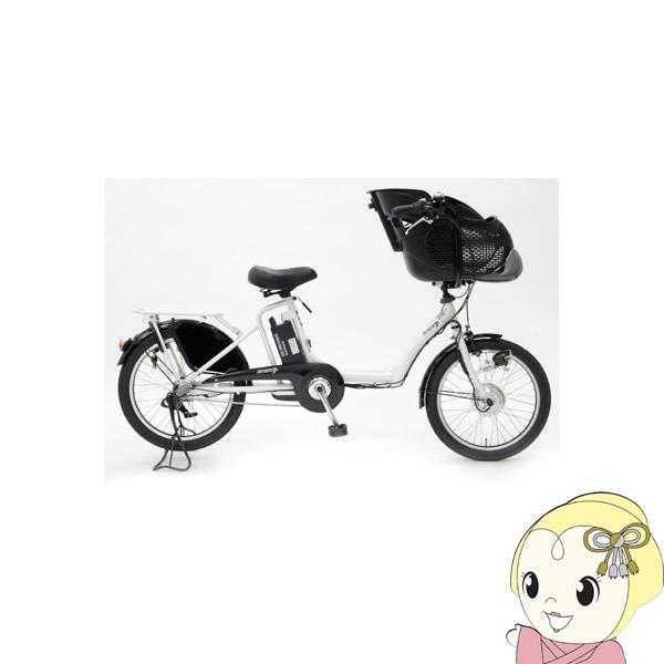 [予約 8月初旬以降]【メーカー直送】BENERO203-WH eisanbike 20インチ 幼児2人乗せ対応アシスト自転車(8.4Ah) ホワイト【smtb-k】【ky】