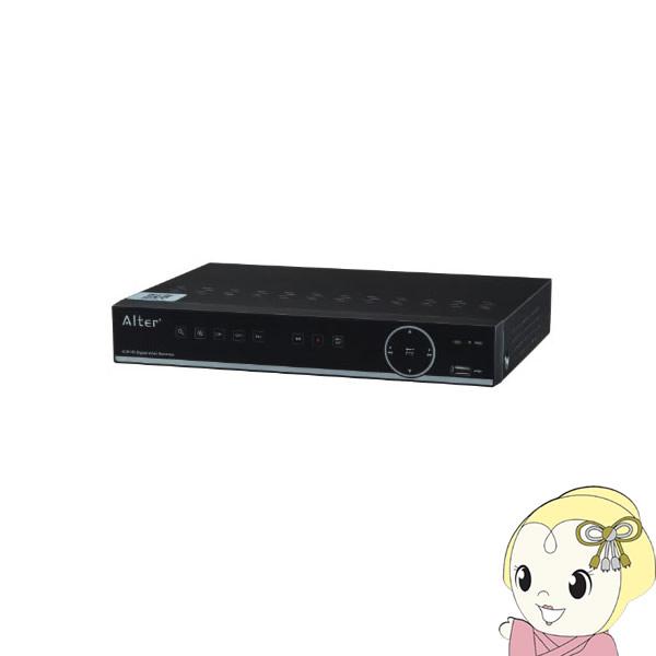 【キャッシュレス5%還元】HR-104 キャロットシステムズ オルタプラス 家庭用防犯カメラ用 AHDハイブリッドレコーダー HDD2TB搭載【/srm】