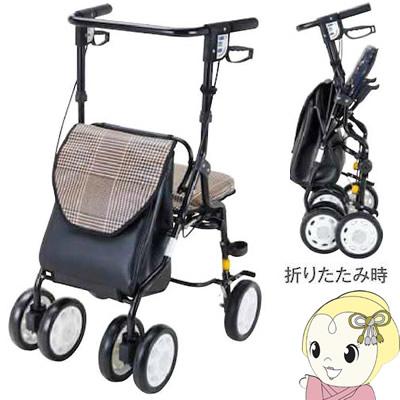 【メーカー直送】 HX-3KC マキテック 歩行車 「ホクシー」 黒チェック【smtb-k】【ky】