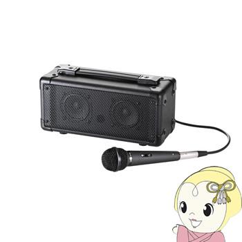 MM-SPAMPBT サンワサプライ マイク付き拡声器スピーカー (Bluetooth対応)【/srm】