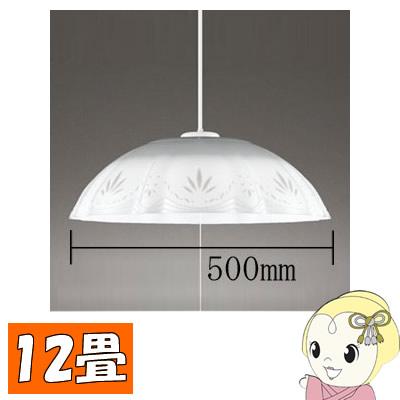 【キャッシュレス5%還元】[予約]SH-4002LDR オーデリック LEDペンダントライト ~12畳【/srm】