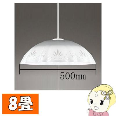 [予約]SH-4003LDR オーデリック LEDペンダントライト ~8畳【smtb-k】【ky】