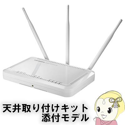 アイ・オー・データ IEEE802.11ac/n/a/g/b対応 無線LAN アクセスポイント WHG-AC1750A-E 【smtb-k】【ky】