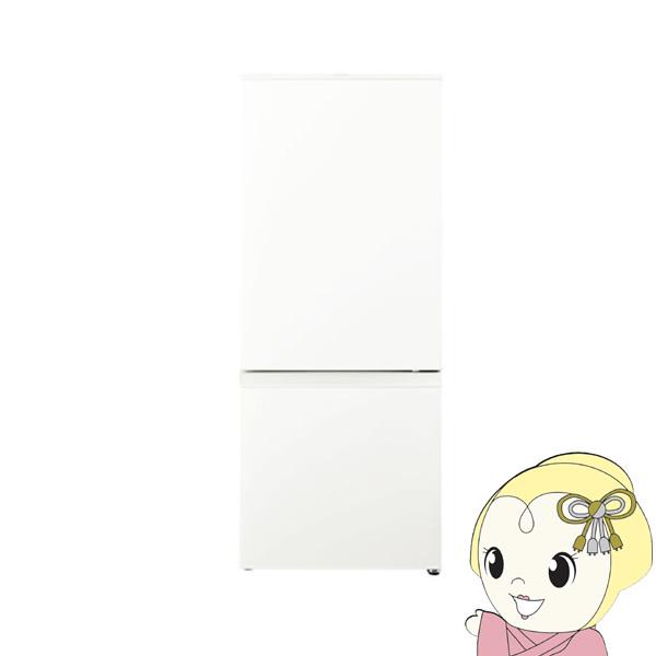 AQR-18H-W AQUA(アクア) 2ドア冷蔵庫184L ミルク【smtb-k】【ky】