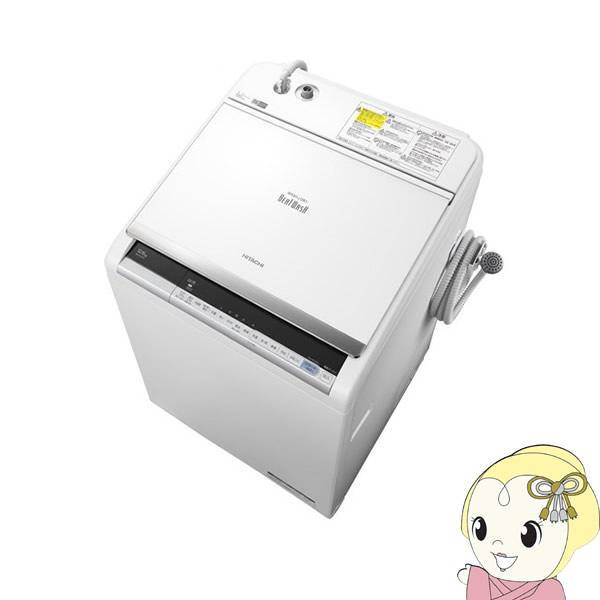 【京都はお得!】【設置込】BW-DV120C-W 日立 タテ型洗濯乾燥機12kg 乾燥6kg ビートウォッシュ ホワイト【smtb-k】【ky】