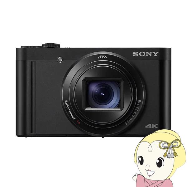 【キャッシュレス5%還元】DSC-WX800 ソニー デジタルカメラ サイバーショット WX800【KK9N0D18P】【/srm】