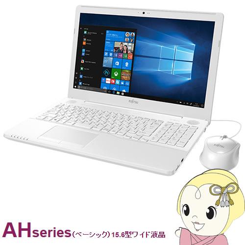 B1 FMVA77B1W [プレミアムホワイト] 【新品・送料無料】 インチ/ ※ 富士通 / 【日本語正規版 Microsoft office 搭載】 FMV LIFEBOOK AH77/ Core i7/1TB/8GB/ ノートパソコン/15.6