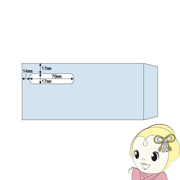 【キャッシュレス5%還元】MF31T ヒサゴ 窓付き封筒(給与明細書用) (1000枚)【/srm】