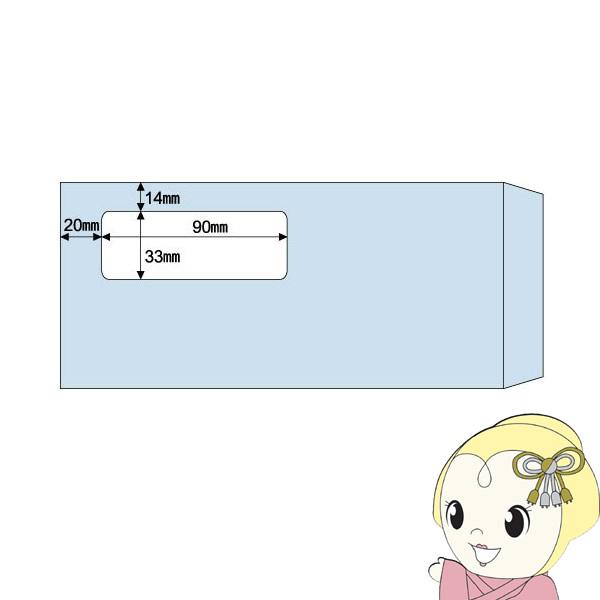 【キャッシュレス5%還元】MF34T ヒサゴ 窓付き封筒(給与明細書用) (1000枚)【/srm】