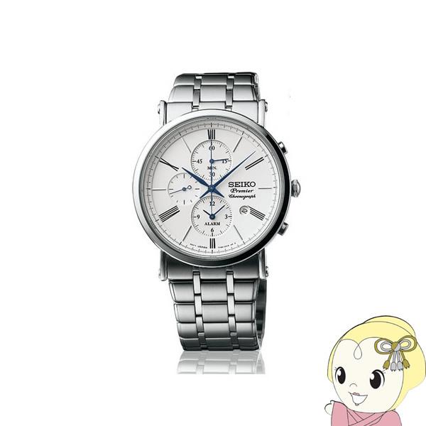 【あす楽】【在庫処分】[逆輸入品] SEIKO クォーツ 腕時計 PREMIER プルミエ クロノグラフ SNAF73P1【smtb-k】【ky】