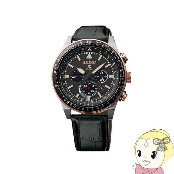 【あす楽】【在庫処分】[逆輸入品] SEIKO ソーラー 腕時計 PROSPEX プロスペックス ダイバーズ SSC611P1【smtb-k】【ky】