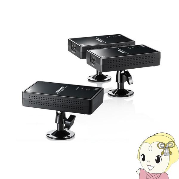 VGA-EXWHD7 サンワサプライ ワイヤレス分配HDMIエクステンダー 2分配【smtb-k】【ky】