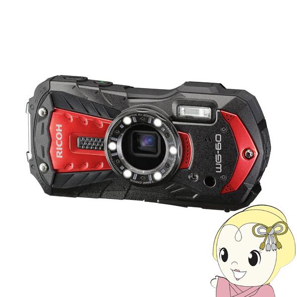 WG-60-RED RICOH デジタルカメラ WG-60 [レッド]【smtb-k】【ky】【KK9N0D18P】