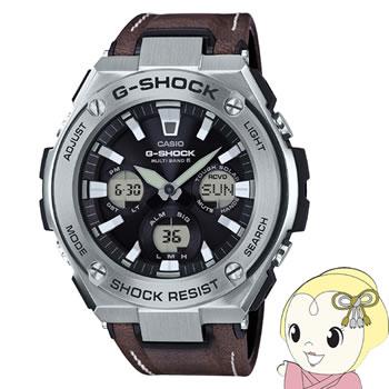 【あす楽】【在庫僅少】カシオ 腕時計 G-SHOCK G-STEEL GST-W130L-1AJF【smtb-k】【ky】