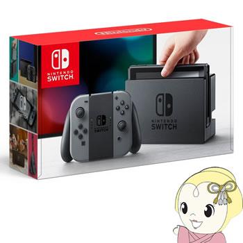 【在庫僅少】Nintendo Switch 本体 Joy-Con(L)/(R)グレー HAC-S-KAAAA
