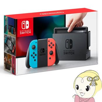 【あす楽】【在庫僅少】Nintendo Switch 本体 Joy-Con(L)ネオンブルー/(R)ネオンレッド HAC-S-KABAA