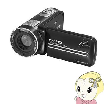 【あす楽】【在庫僅少】JOY-F9IRBK ジョワイユ 24メガピクセル ナイトモード搭載 Full HD デジタルムービーカメラ【smtb-k】【ky】