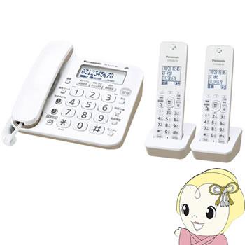 VE-GZ20DW-W パナソニック デジタルコードレス電話機 RU・RU・RU(子機2台付き)【smtb-k】【ky】【KK9N0D18P】