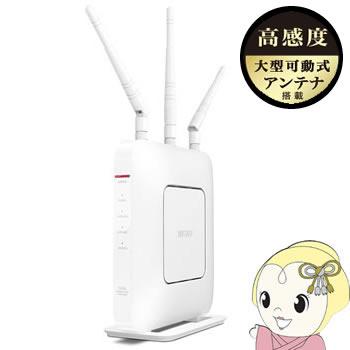 Wi-Fiルーター 無線LANルーター バッファロー WXR-1900DHP3 AirStation HighPower Giga【smtb-k】【ky】