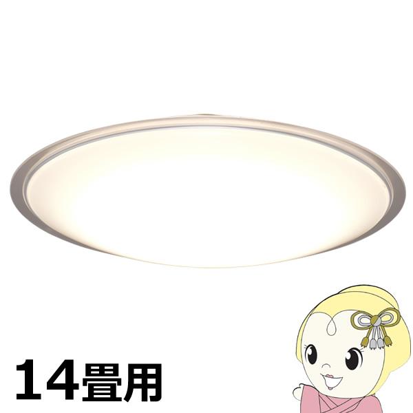 アイリスオーヤマ LEDシーリングライト 調光・調色タイプ ~14畳用CL14DL-5.1CF【smtb-k】【ky】【KK9N0D18P】