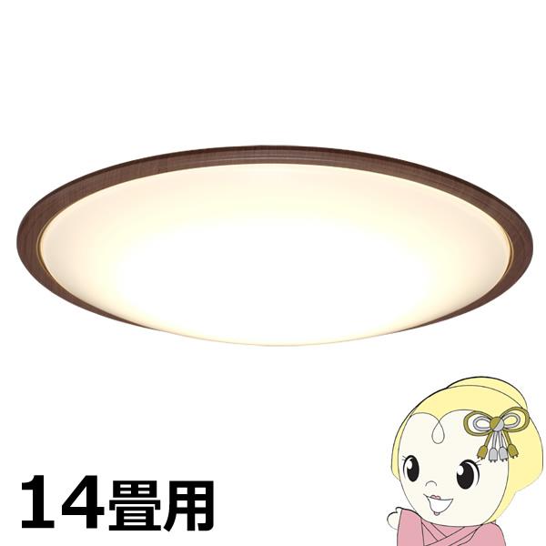 アイリスオーヤマ LEDシーリングライト 調光・調色タイプ ~14畳用 CL14DL-5.1WFM【smtb-k】【ky】【KK9N0D18P】