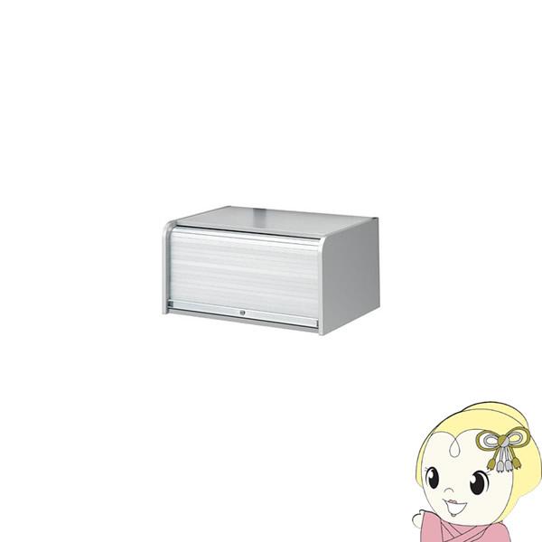 【6/1はエントリー&カード利用で全品最大P11倍】■ハヤミ■機器収納ボックス PHP-90 【smtb-k】【ky】