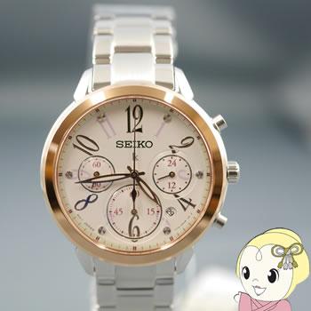 [逆輸入品] SEIKO クオーツ 腕時計 クロノグラフ SRW820P1【smtb-k】【ky】