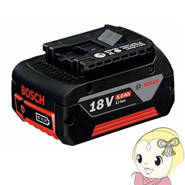 【キャッシュレス5%還元】A1850LIB BOSCH(ボッシュ) リチウムバッテリー 18V 5.0AH【/srm】