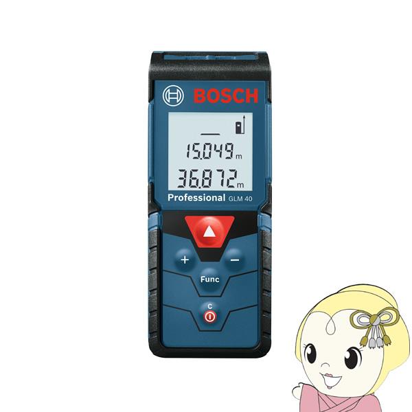 【キャッシュレス5%還元】GLM40 BOSCH(ボッシュ) レーザー距離計40m【/srm】