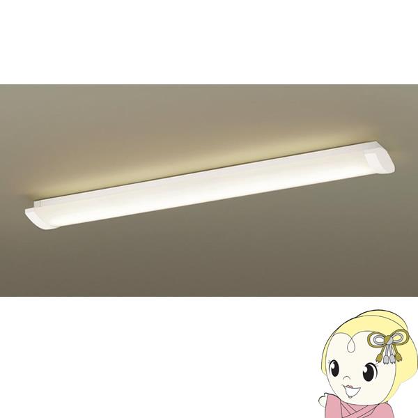 LGB52019LE1 拡散タイプ LGB52019LE1 パナソニック LEDキッチンライト 拡散タイプ インバータFL40形蛍光灯1灯器具相当(温白色)【smtb-k パナソニック】【ky】, 赤ちゃんデパート:a877cc4c --- officewill.xsrv.jp
